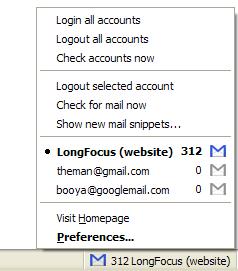 Gmail Manager screenshot